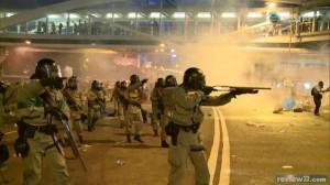 HK policial